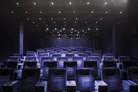 The Screening Rooms