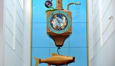 Wishing Fish Clock